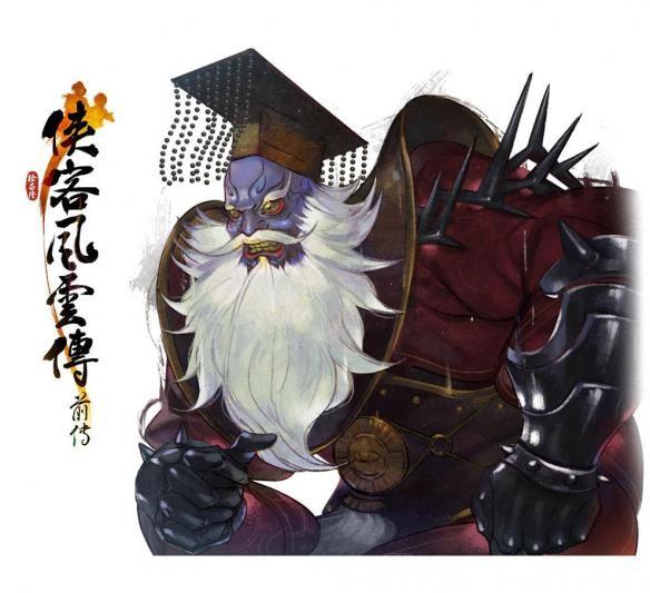 《侠客风云传前传》 反派来势汹汹    酆都首领阎罗,使一套十殿阎罗刀